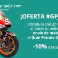 envío-maletas-Gran-Premio-moto-Jerez